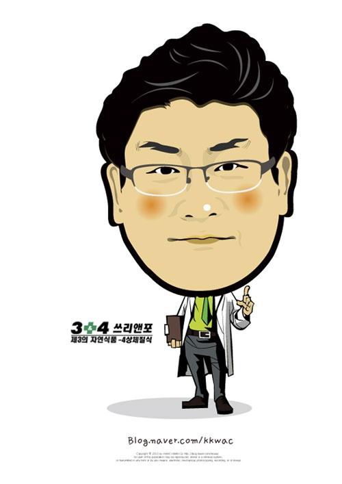 체질을 알면 건강이 보입니다. Mr. Oh Yong Hwan