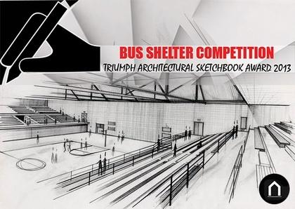 Автобусная остановка – конкурс ручных эскизов