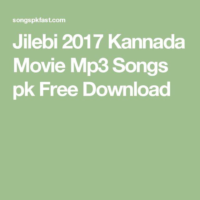 Parashuram kannada movie songs free download