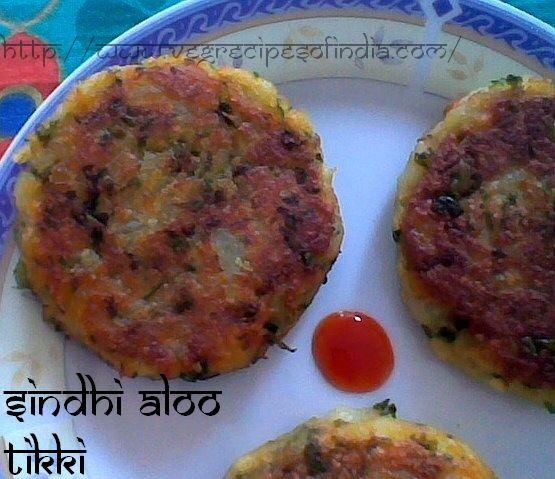aloo tikki sindhi recipe, aloo tikki sindhi style, sindhi recipe for aloo tikki