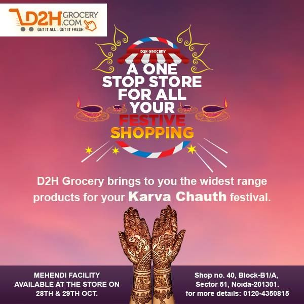 Celebrate this Karwa Chauth with D2H, shop and stand a chance to #win amazing gift #vouchers!!