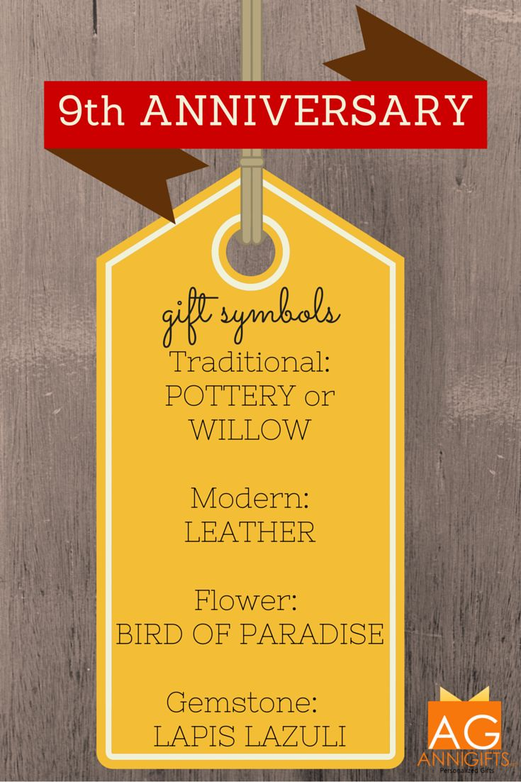 Hy 9th Wedding Anniversary Gift Ideas Pinterest Gifts And