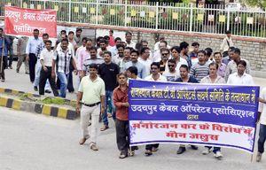 कर के विरोध में केबल बंद, आपरेटरों ने निकाला जुलूस | Pratahkal