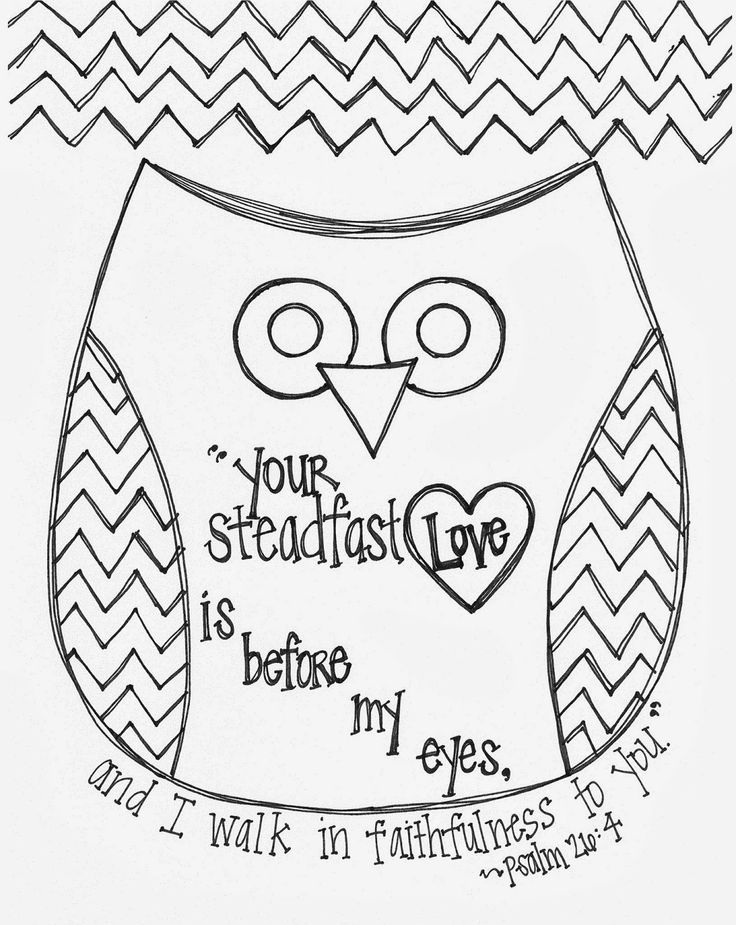 bible verse owl coloring page kid fun - Kids Fun Pages