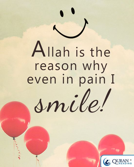 Allah will NEVER let You Down !! Smile and Say Al7amdulillah :) .. Smile and Say Allah Kareem :) ..