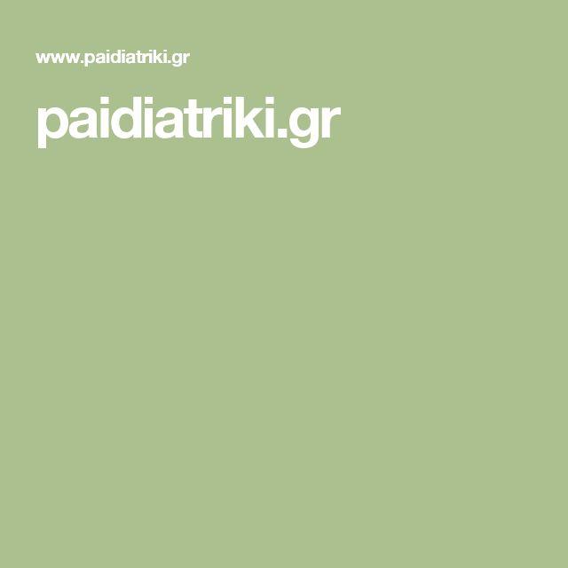 paidiatriki.gr