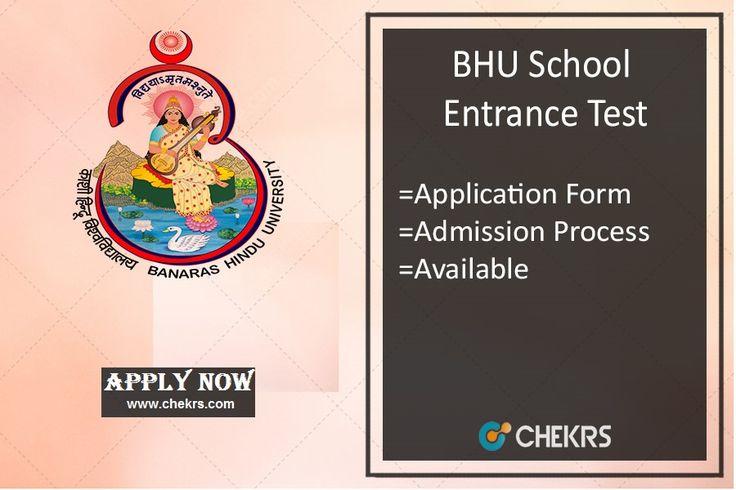 BHU School Entrance Test 2018 Apply Online