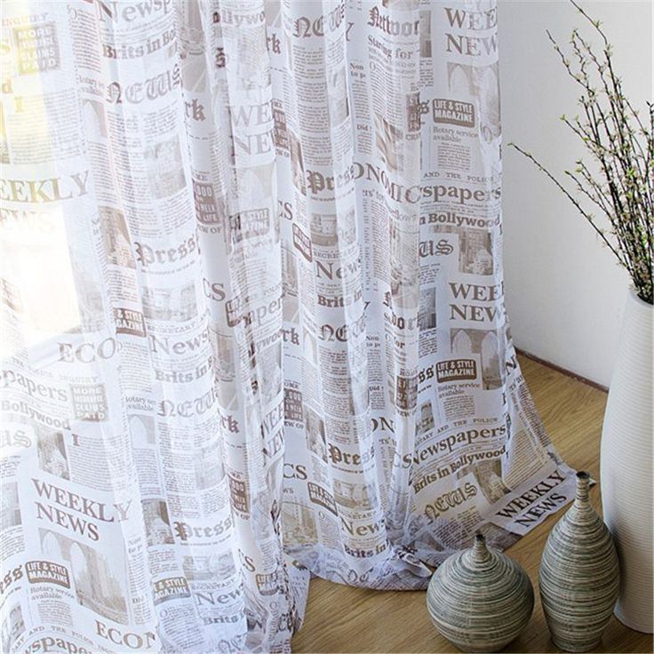 25 Unique Tulle Curtains Ideas On Pinterest Tulle