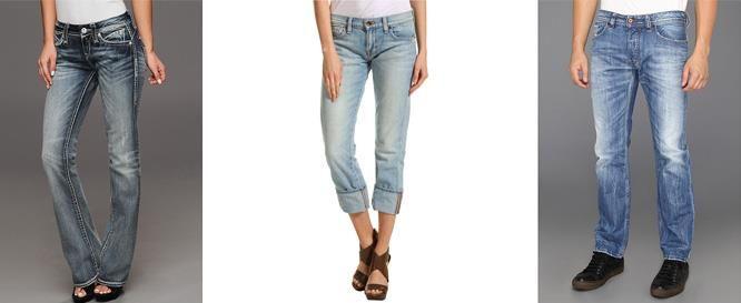 Магазин распродаж джинсы армани в москве