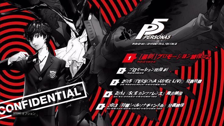 Persona 5 PV02: Main Blu-ray disc menu.