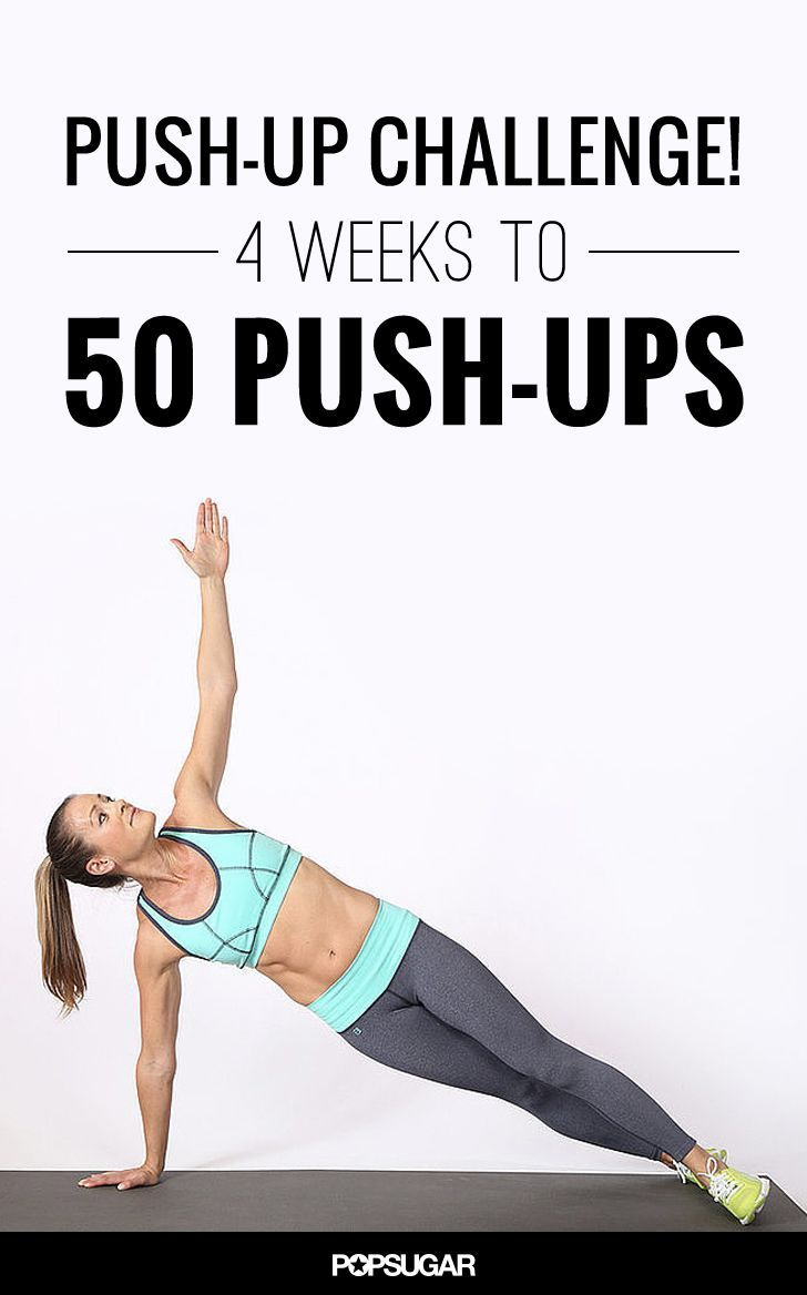 A plan to build your upper body and core strength so that by the end of the 30 days, you'll be able to bust out 50 push-ups.