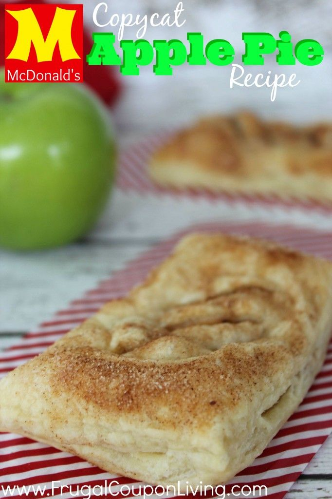 Copycat McDonald's Apple Pie Recipe - easy make Apple Pie for the family. We suggest serving warm to hot with ice cream!