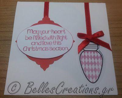 BellesCreations.gr: Christmas season