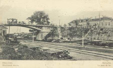 [Białystok] zdjęcia z lat 1890-1945 - Página 8 - SkyscraperCity
