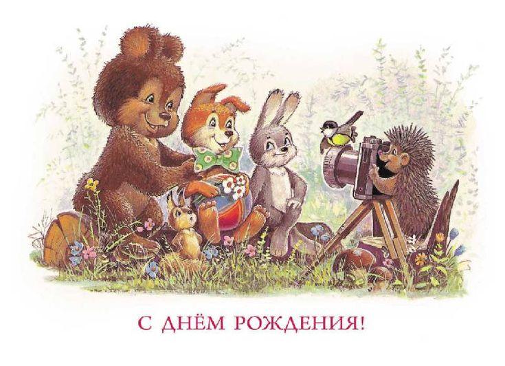 """Иллюстрация № 4 к сувениру """"В гостях у сказки. Набор открыток"""", фотография, изображение, картинка"""
