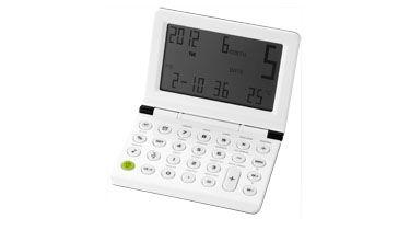 Calculadora 12 dígitos, reloj de viaje con alarma y termómetro digital. Incluye reloj mundial para mostrar 16 ciudades. Más información sobre el #regalo en:  http://www.regalodeempresagsr98.es/regalos-merchandising/calculadoras-reloj-personalizadas-123442/