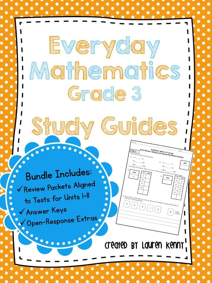 Everyday Math - Review & Study Guides Units 1-9 BUNDLE ...