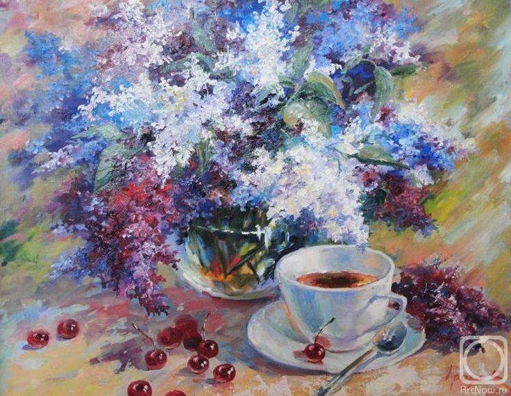 Гроза Людмила. Сиреневое чаепитие
