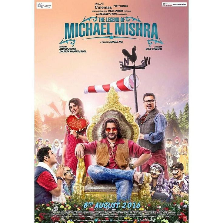 Here's the brand new poster of 'The Legend of Michael Mishra' featuring Arshad Warsi Boman Irani Aditi Rao Hydari. @filmywave   #TheLegendOfMichaelMishra #ArshadWarsi #BomanIrani #AditiRaoHydari #poster #movieposter #firstlook #movie #film #celebrity #bollywood #bollywoodactress #bollywoodactor #bollywoodmovie #actor #actress #picoftheday #instapic #instadaily #instagood #filmywave