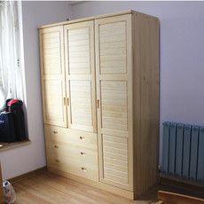 Lemari Pakaian Minimalis Jati Lemari Pakaian Minimalis Jati merupakan produk Almari Pakaian yang terbuat dari material kayu yang berkualitas. Lemari Baju Minimalis ini diproduksi oleh Moerya Mebel jepara yang sebagai pusat produksi dan penjualan berbagai macam perlengkapan furniture dan mebel jepara