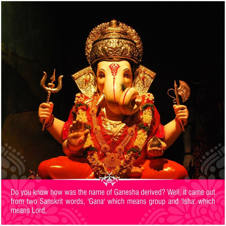 Do you know how was the name of Ganesha derived? Well, it came out from two Sanskrit words, 'Gana' which means group and 'Isha' which means Lord #PlanetMarathi Info & Credits : Google