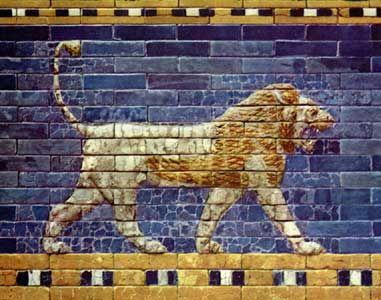12 best images about Mesopotamian Art on Pinterest | Art museum ...