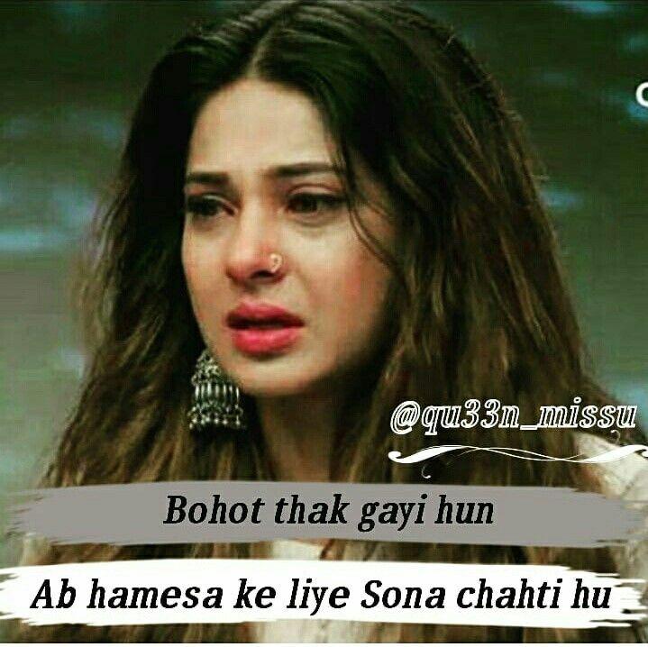 721 best @Sad Shayari. images on Pinterest | A quotes ...