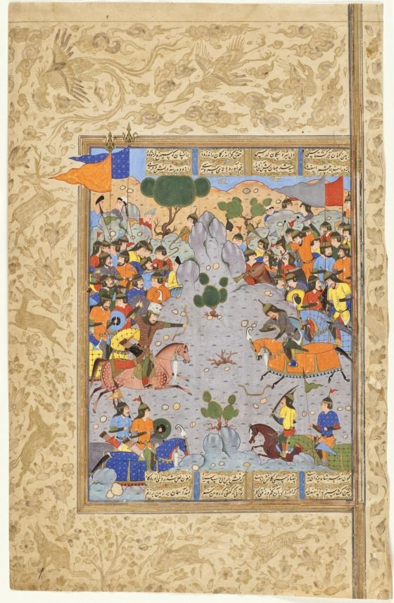 Rustam Shoots Isfandiyar in the Eye, Page from a Manuscript of the Shahnama (Book of Kings) of Firdawsi Iran, Shiraz, circa 1560 Opaque watercolor heightened with gold and silver on paper 16 11/16 x 10 5/8 in. (42.42 x 26.92 cm); Mat: 30 1/4 x 22 1/4 in. (76.84 x 56.52 cm) LACMA Collections