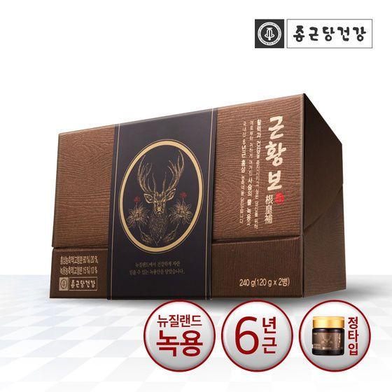 CHONG KUN DANG Geun Hwang Bo Red Ginseng  Deer Antler Extract 120g x 2 #CHONGKUNDANG