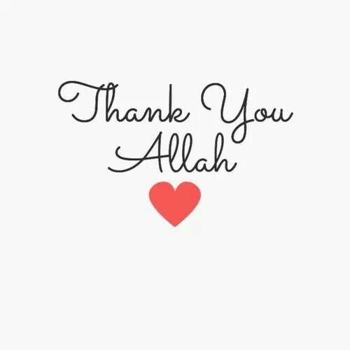 My dear Allah The Almighty, thank you for today. I know I want everything in a rush, but You know better. It happened today, so many what if. But You know better. Alhamduillah. Thank you Allah. (EM)
