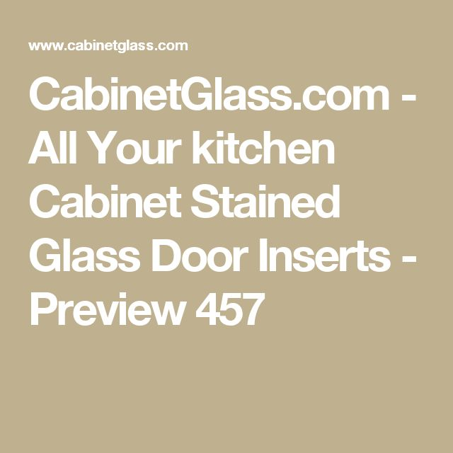 25+ Best Ideas About Stained Kitchen Cabinets On Pinterest