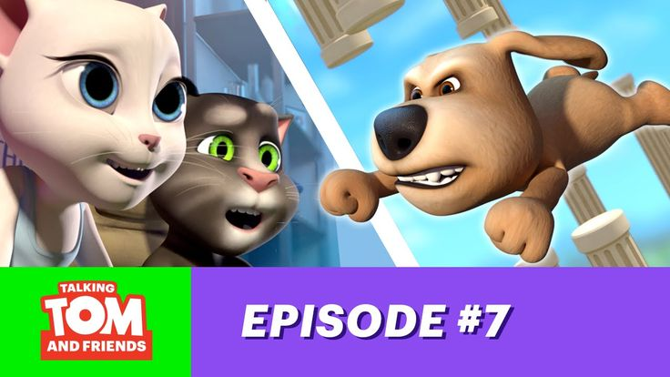 Talking Tom and Friends ep.7 - Ben's High Score