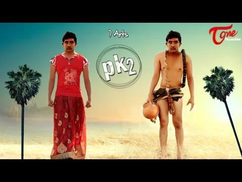 PK2 | A Short Film | By SRikanth Reddy - http://insurancequindio.info/pk2-a-short-film-by-srikanth-reddy/