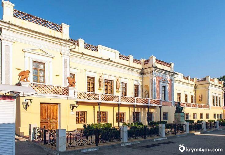 Феодосия. Крым