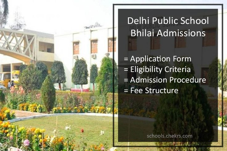 Netarhat Residential School Admission in 6th Class- Apply Here - form for school admission