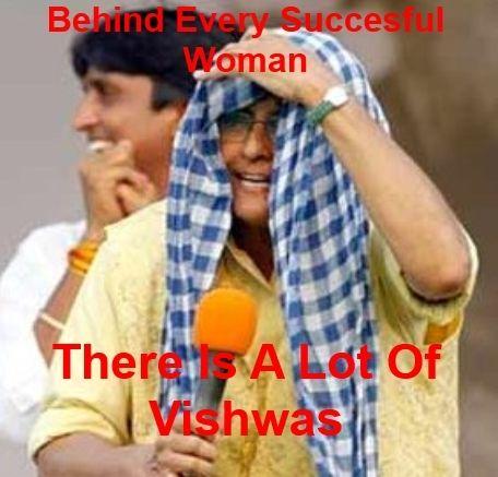 Image Kirron kher result for memes
