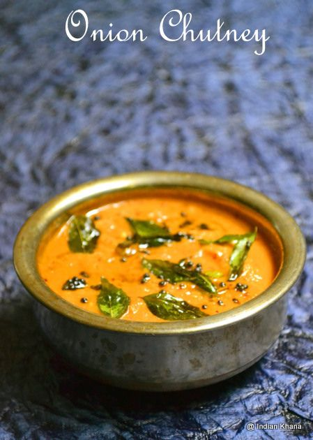 Onion Chutney Recipe   Onion - 1 large Tomato - 1/2 Oil – 1 tsp Dry Red Chili - 5-6 Garlic Pods – 4  Cumin Seeds - 1/2 tsp Tamarind - 1 tsp Salt - to taste Water - 2-3 tbsp [if required]  For Tempering Oil – 1 tsp Mustard Seeds – 1/2 tsp Curry Leaves – 1 sprig
