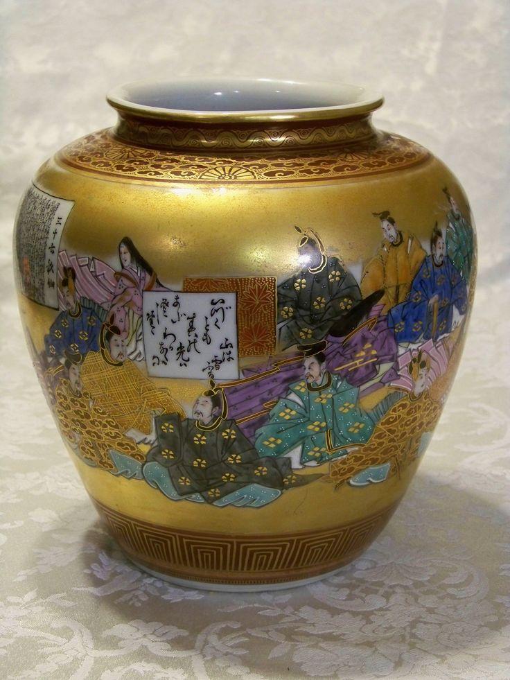 17 Best Images About P Japanese Kutani Porcelain On