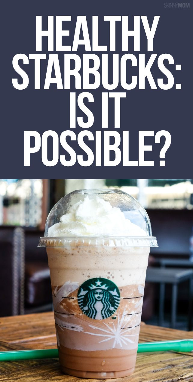 Your guide to Starbucks nutrition and your healthiest options this Summer!