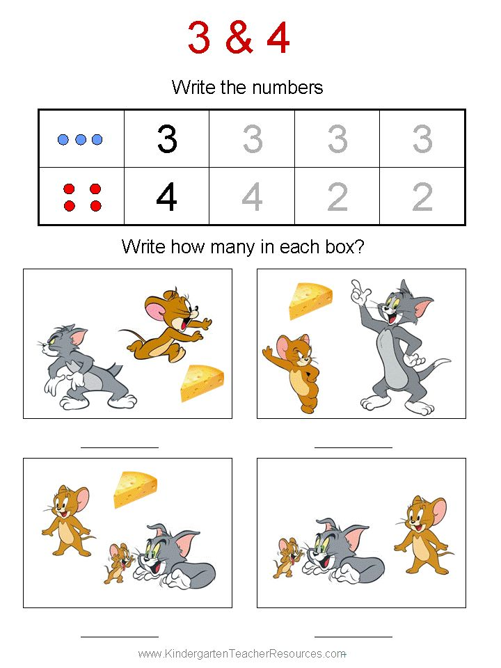 9 best Tom n Jerry worksheet images on Pinterest | Tom shoes, Toms ...
