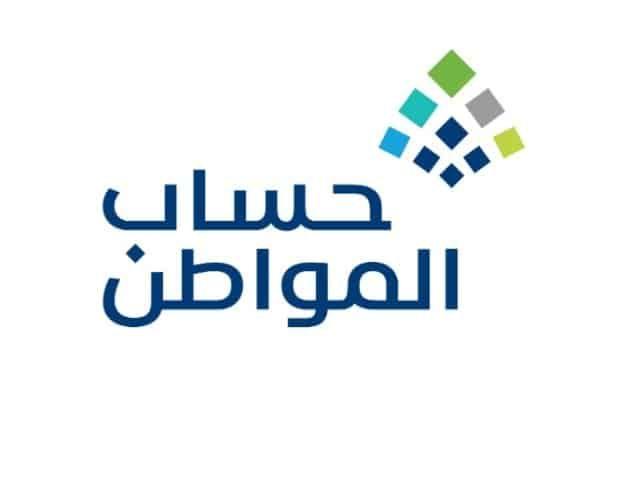 خطوات استعادة كلمة المرور حساب المواطن عروض اليوم Tech Company Logos Company Logo Logos