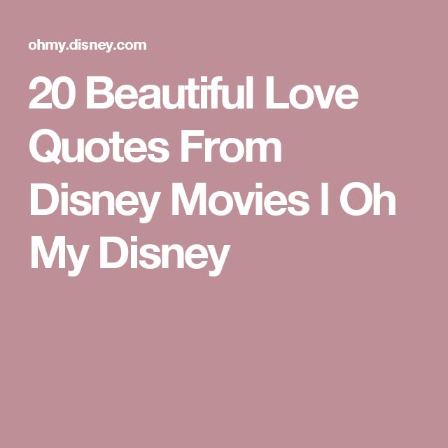 Humorous Love Quotes From Movies: 41 Best Disney Funnies Images On Pinterest