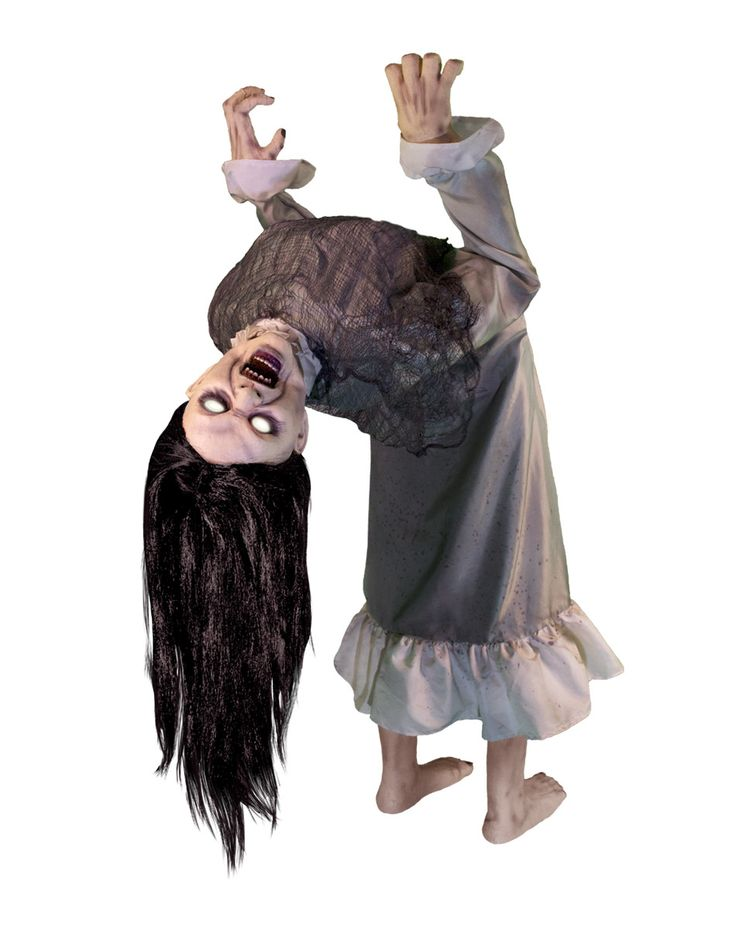 Broken spine girl animated decoration halloween party for Animated halloween decoration