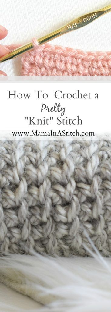 This stitch tutorial and video shows you how to crochet a stitch that looks a lot like knitting. It's an easy, free crochet pattern and it makes a tight fabric.Super easy and pretty! #crafts #diy