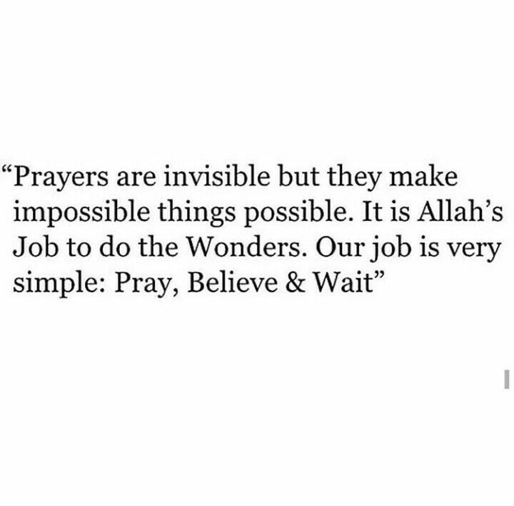 Without Allah I would truly be lost..