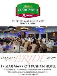 #catalina #BrideShow #MarriottPushkin #wedding #выставка #мероприятие #Питер #Приглашаем #Всех #репост #лайки #фуршет #банкет #организация #свадьба #Марриотт