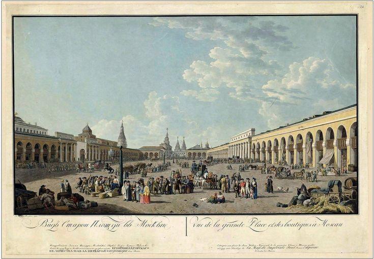 Вид Красной площади. Гравюра Ф. Лорие (или Гуттенберга, а позднее Д. Лафонда) по рисунку Ж. Делабарта. 1795 г. Слева казаковские торговые ряды. Ров за ними.