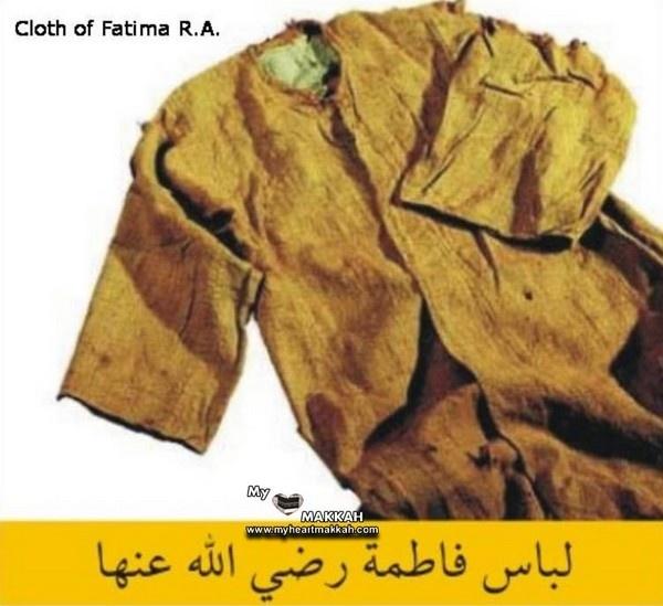 Cloth of Fatima binte Muhammad