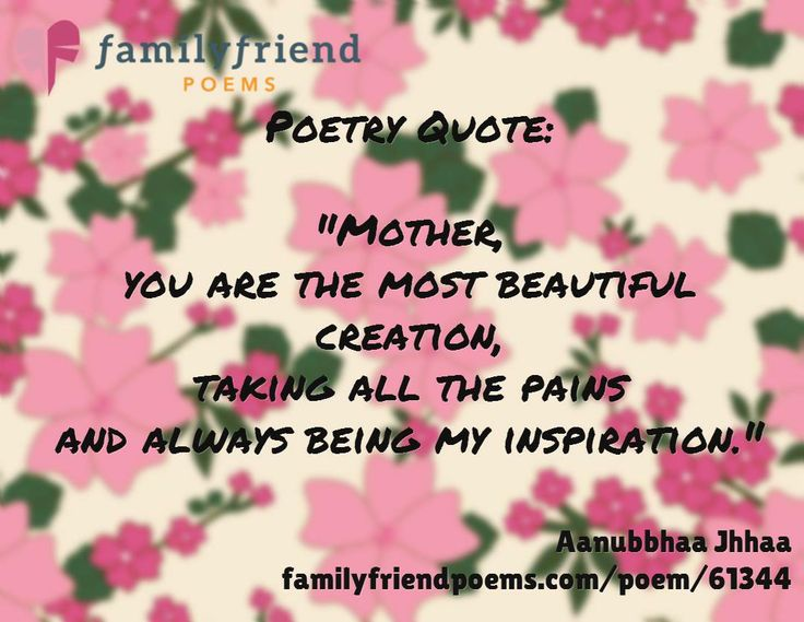 19 best Family Poetry Quotes images on Pinterest | Poetry quotes ...