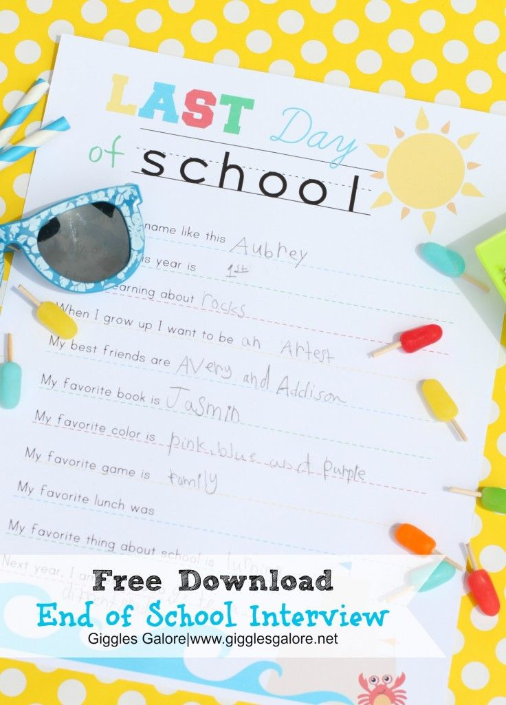 End of School Interview and Free Printable from Giggles Galore|www.gigglesgalore.net